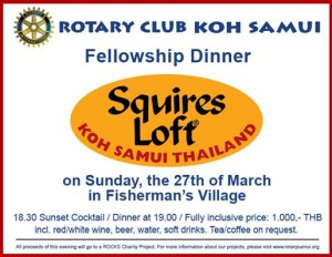 Rotary Club Dinner Squires Loft