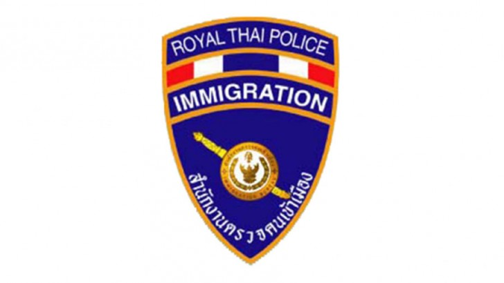 Immigration police to tighten visa overstaying from March 20 | Samui Times