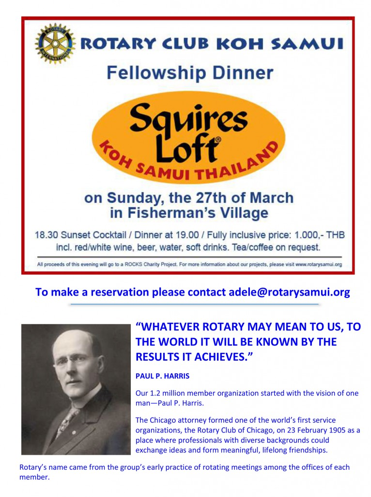 rotary March 2