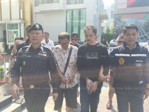 wanted canadian arrested in Thailand