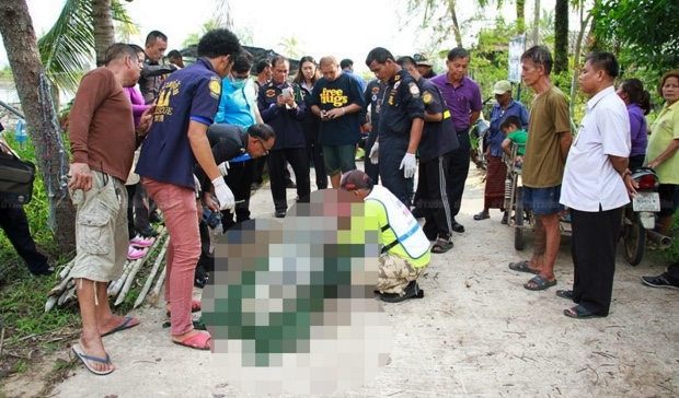 another dead foreigner in Thailand