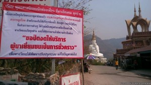 water shortage causes temple to close