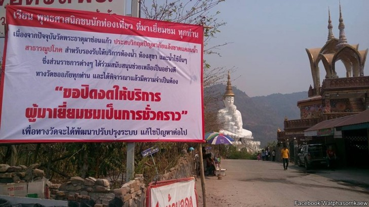 Water shortage forces a famous temple in Khao Kho to close down | Samui Times