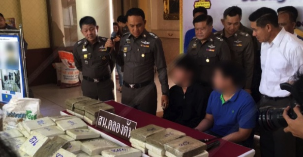 Nearly a tonne of drugs found in big Bangkok ganja bust | Samui Times