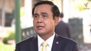 prayuth on education