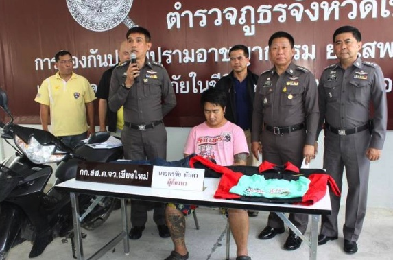 Serial rapist and thief arrested in North Thailand | Samui Times