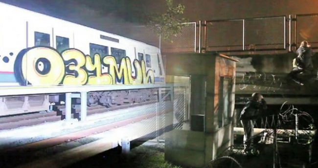 Spray painting incident won't be repeated, say skytrain officials   Samui Times