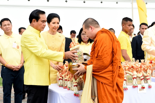 Ceremonies held to mark historic 70th anniversary of HM the King's accession | Samui Times