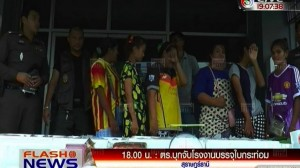 big drugs bust in Samui