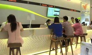 fingerprint scanning to buy smart phones in Thailand