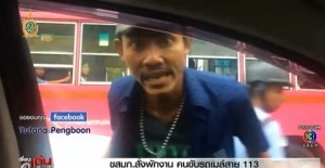 foul mouthed bus driver