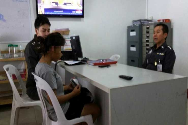 Happy ending for missing girl with Alzheimer's – found in Khon Kaen after online appeal | Samui Times