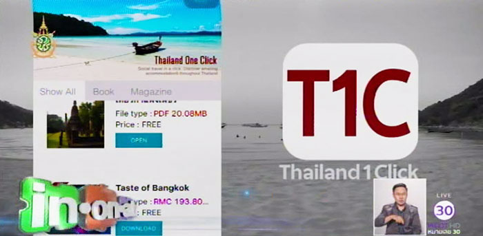 Apps to help tourists now available on iOS and Android | Samui Times