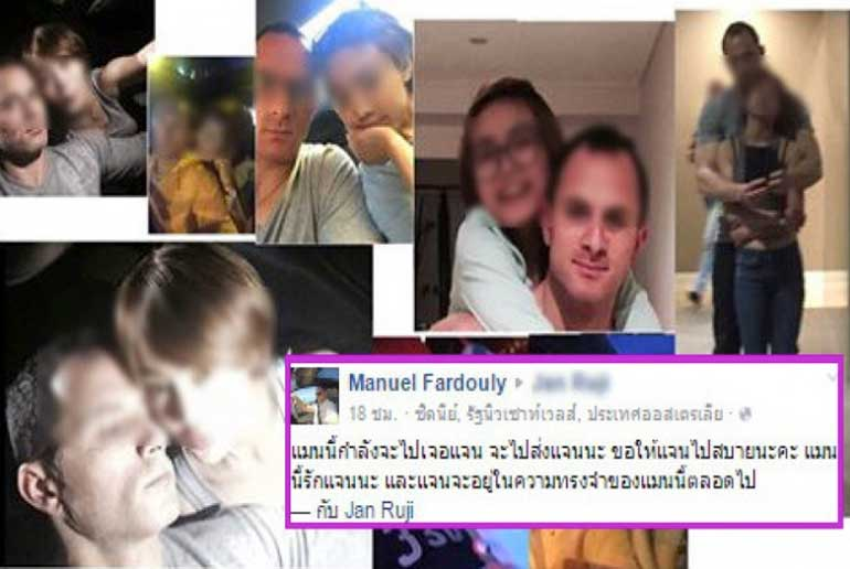 """""""I love you and will always remember you"""" – Aussie man's farewell to murdered Thai girlfriend 