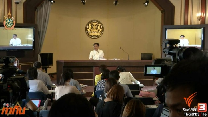 New law to disallow convicted criminals in absentia to appeal court's ruling | Samui Times
