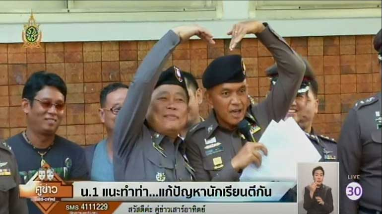 "Police chief calls on fighting students to ""show the love"" rather than be aggressive 