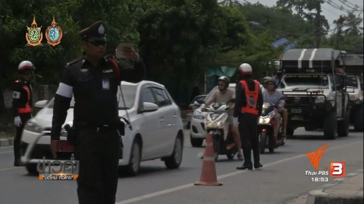 Officials mull measures to reduce road accidents in Koh Samui | Samui Times