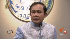 Thai PM stop asking about bombs