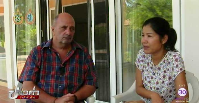 We ask for justice –  British man and Thai wife seek justice after losing 14 million baht | Samui Times