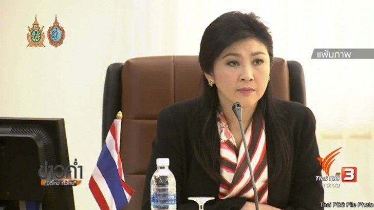 Yingluck insists Thaksin was not behind bombings | Samui Times