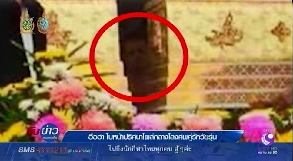 Face appears at tragic couple's wedding/funeral – is it the groom's spirit? | Samui Times