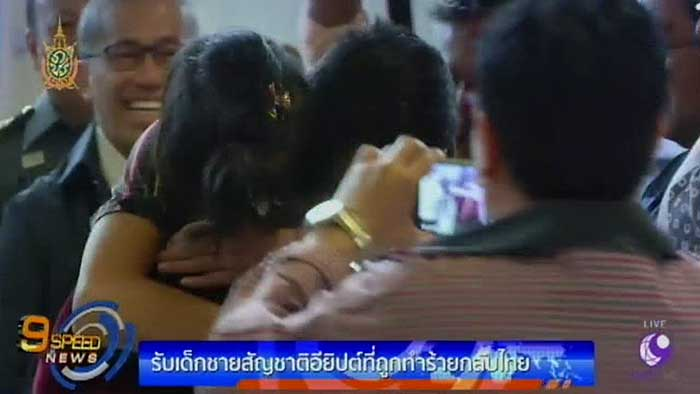 Hugs and  tears as Egyptian/Thai boy reunited with Thai mum after eight years apart | Samui Times