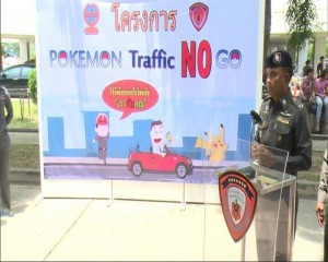 no driving and gaming Thailand