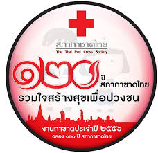 red cross in Thailand