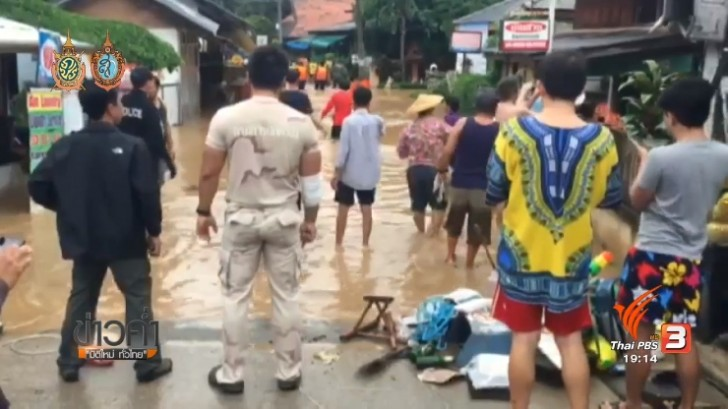 Tourists evacuated from riverside resorts in Pai district as flash flood sweeps through   Samui Times