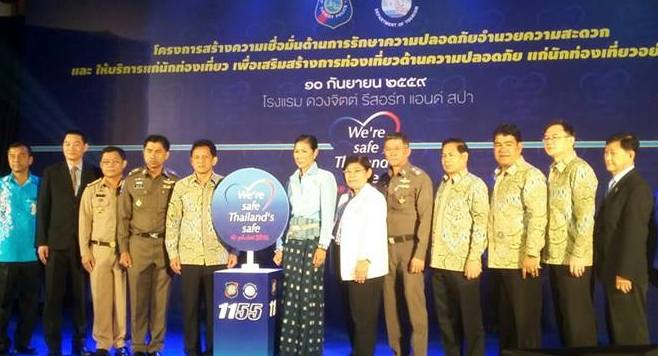 Tourism Minister in Phuket to bolster tourist confidence in security | Samui Times