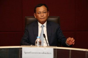 Thailand education minister