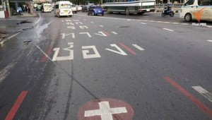 ambulance-lane-bangkok