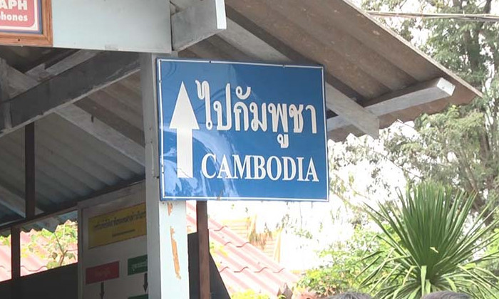 Fast track Immigration Scam: In and out of Thailand for 50 baht – no passport required!   Samui Times