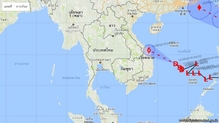 Heavy rains expected across many parts of the country this week from approaching storm | Samui Times
