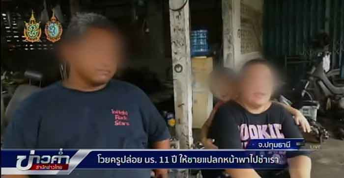 Mother and father want action after school allows their daughter to leave with a rapist | Samui Times