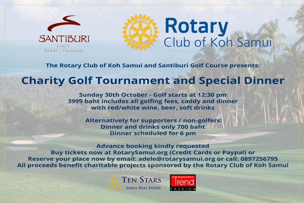 screen_size_rotary_golf_tournament_santiburi_v8