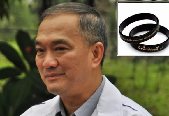 Public advised not to buy fake charity wristbands | Samui Times