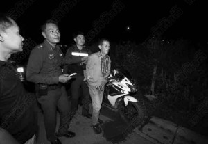 japanese-man-shoots-his-wife-in-thailand