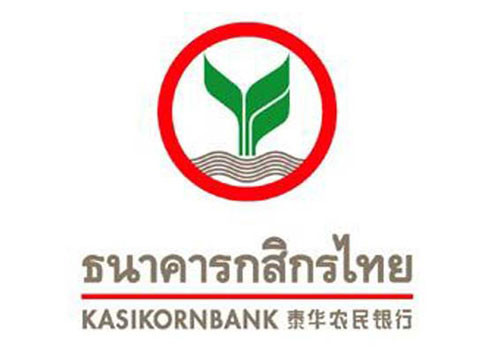 Kasikorn Bank offline for four hours later this month | Samui Times