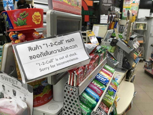 Post-breakup: AIS and 7-Eleven play hard to get | Samui Times