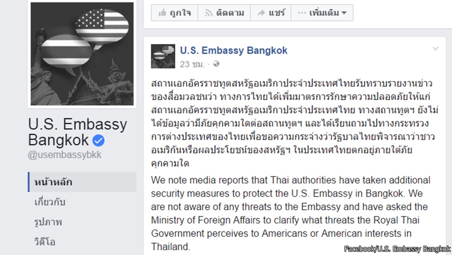 US Embassy questions security boost for its embassy, but draws strong criticism | Samui Times