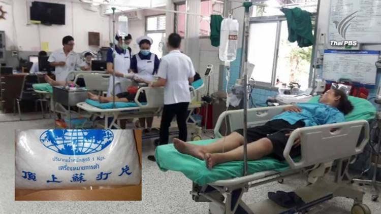 17 people were rushed to hospital after eating food containing caustic soda | Samui Times