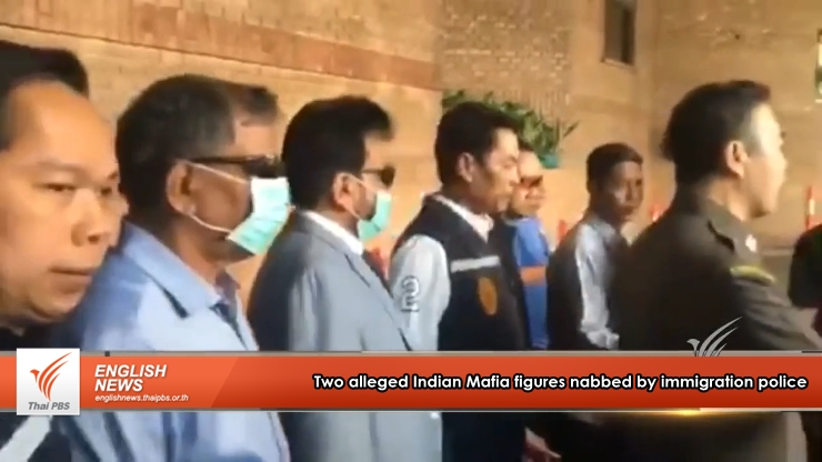 Two alleged Indian Mafia figures nabbed by immigration police | Samui Times