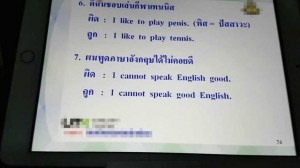 thai-command-of-english-bad