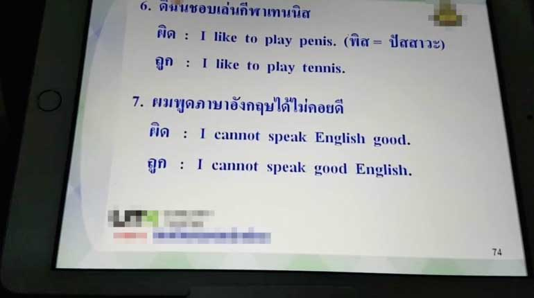 University teaching shows why Thais' command of English is so abysmal! | Samui Times