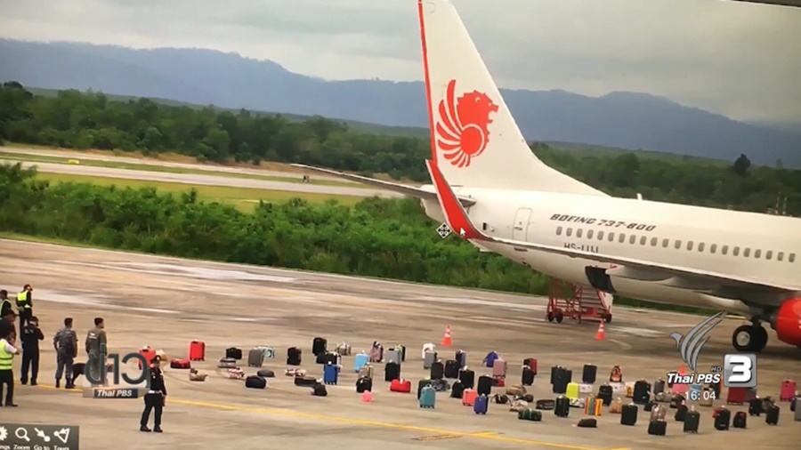 Bomb joke forces delay of Thai Lion Air's flight in Hat Yai | Samui Times