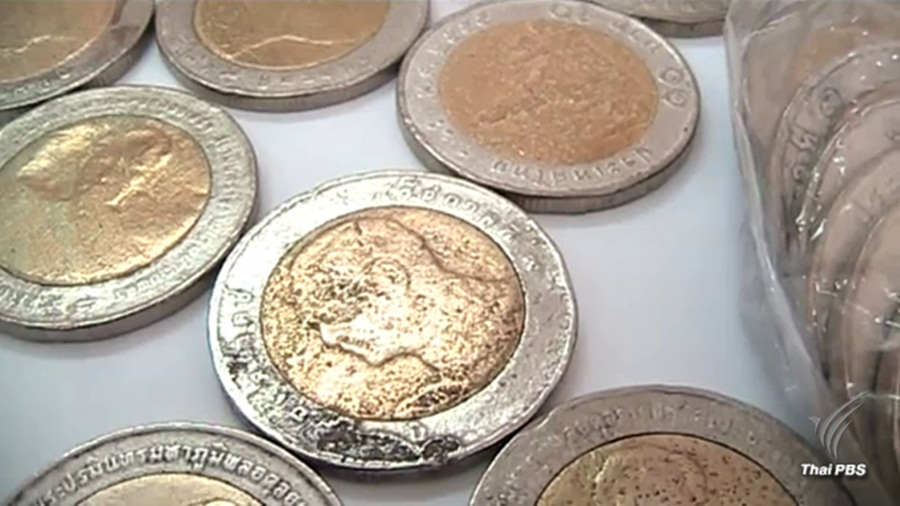Police in Udon Thani warn of fake 10-baht coins | Samui Times