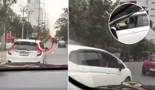 Road rage: Shots fired as Honda Jazz driver takes aim at couple who wouldn't let him push in | Samui Times