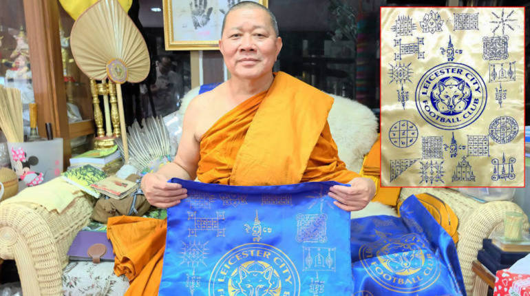 Thai monk predicts Leicester City for the Champions' League | Samui Times