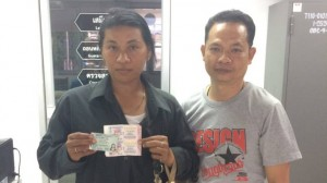 dead_german_Thailand_lottery